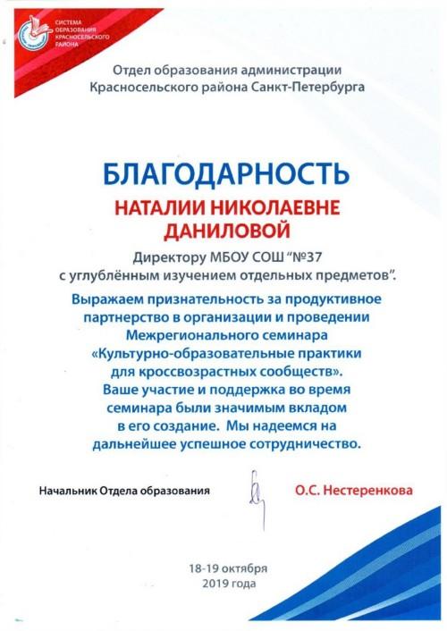 Справка в бассейн для ребенка купить в Москве Красносельский официально